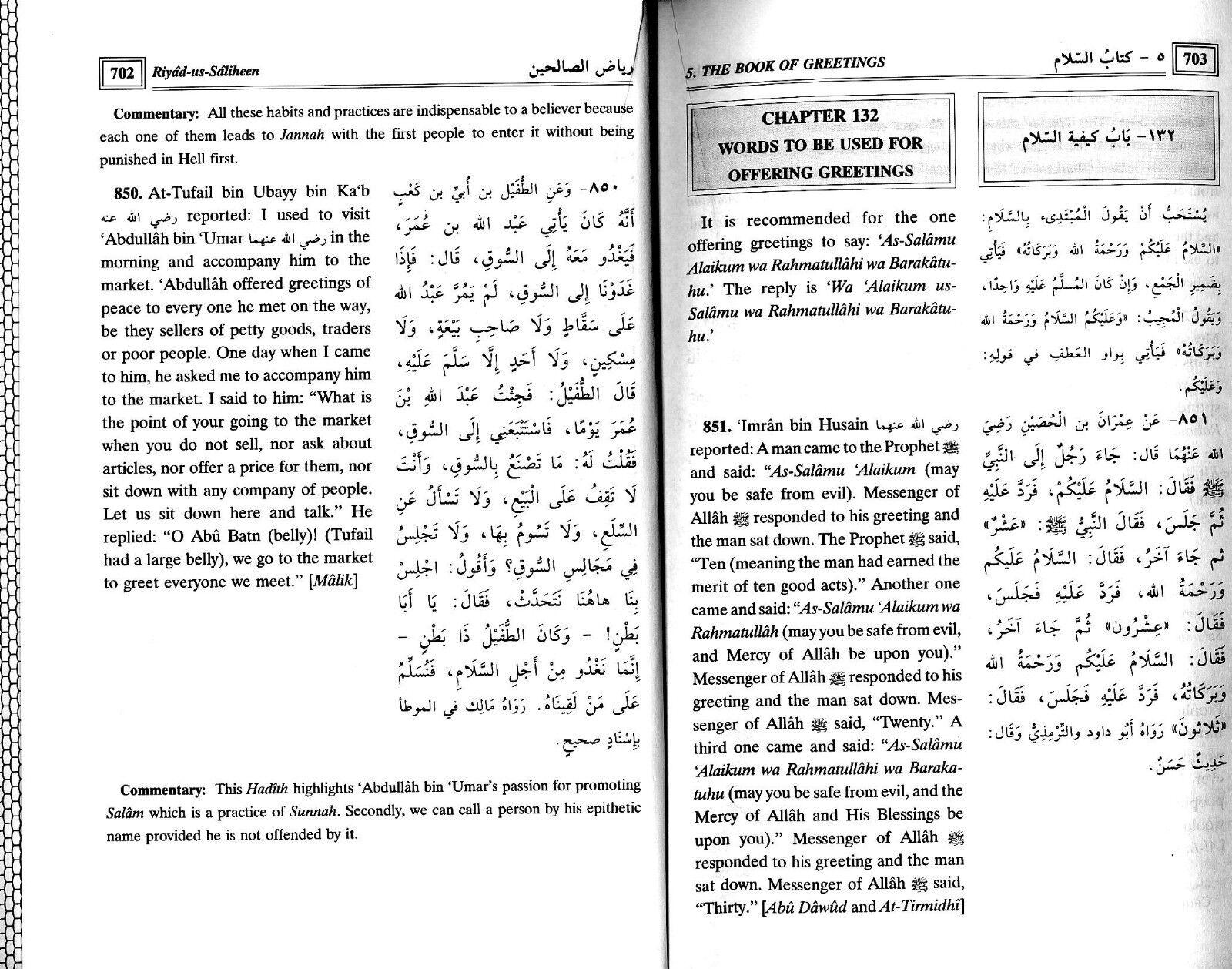 riyad us saliheen arabic pdf