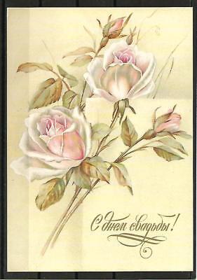 UdSSR 1987 roses Rosen Künstlerkarte W. Makarow congratulation Russia MK MC Neu