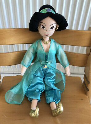 Disney Store Exclusive Princess Jasmine Soft Plush Doll Toy Aladdin
