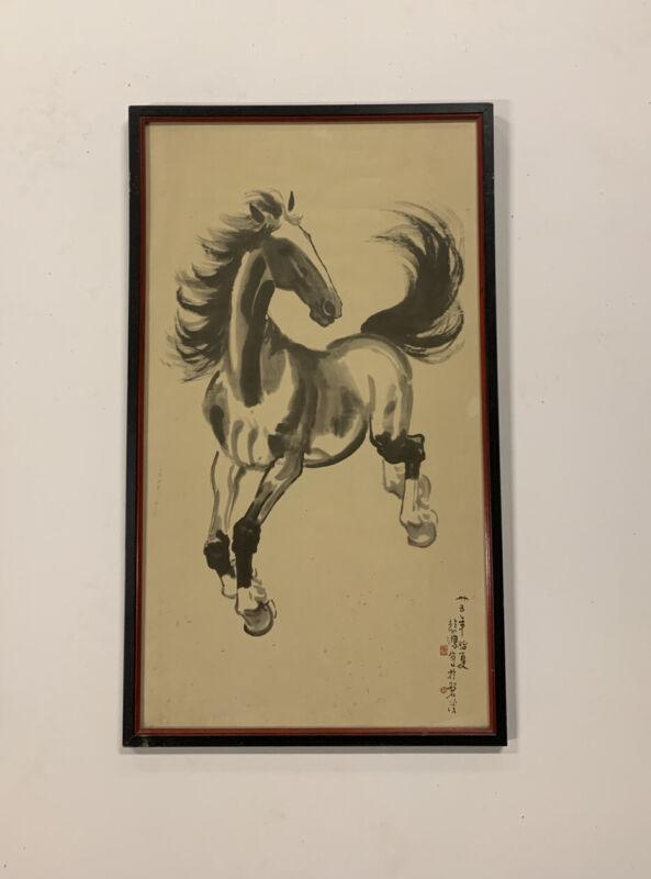 Vintage Xu Beihong Framed Vintage Chinese Art Print Horse