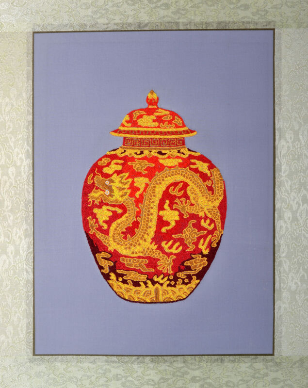 """20"""" BROCADED CHINESE TRADITIONAL SILK EMBROIDERY PIECE PAINTING: DRAGON JAR ="""