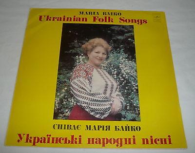 MARIA BAYKO Maria Baiko LP ~ UKRANIAN FOLK SONGS