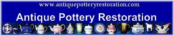 antiquepotteryrestoration