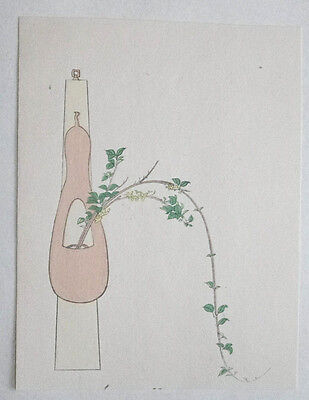 GOLDEN BELL IN HYOTAN : Japanese WOODBLOCK PRINT Art Ikebana Flower Arrangement