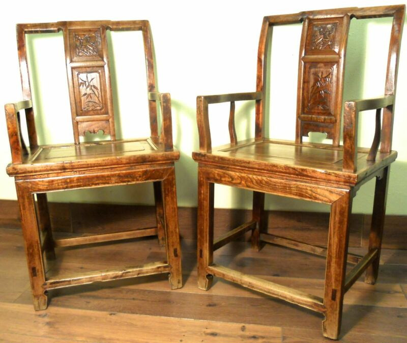 Antique Chinese Arm Chairs (5753), Circa 1800-1849