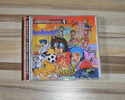 Digimon Adventure CD Japan Japanisch 12 Lieder Songs Soundtrack