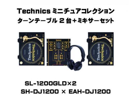 Technics Miniature Collection SL-1200GLD  Turntable Audio Mixer headphone DJ set