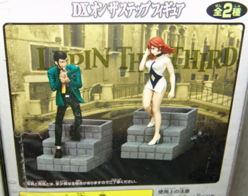 NEW MINT Banpresto LUPIN the 3rd DX ON THE STEPS FIGURE COMPLETE 2 PC SET