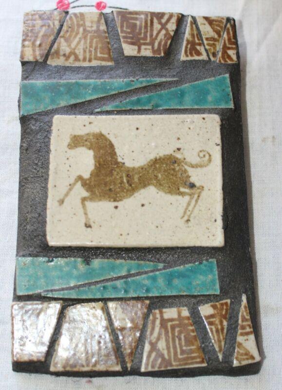 mid century modern abstract mosaic ceramic art tile Horse geometric design