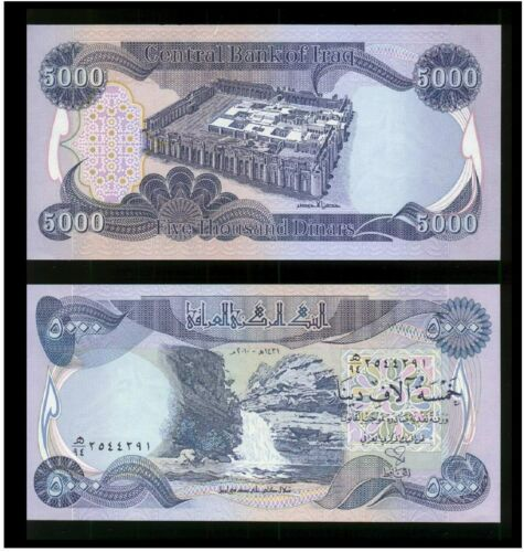 50,000 Iraqi Dinar (10x 5000) Uncirculated Note for Collectors