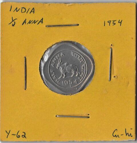 1954 India 1/2 Anna AU