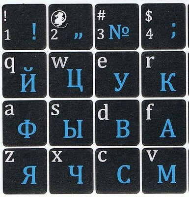 RUSSIAN LETTERS KEYBOARD STICKERS ( BLUE ) + ENGLISH
