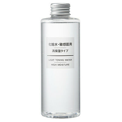 MUJI Sensitive skin lotion Coercive wet type 200ml  Japan New
