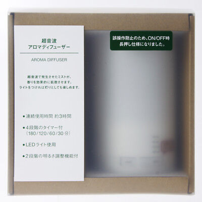 Эфирные масла MUJI MOMA Ultrasonic Aroma