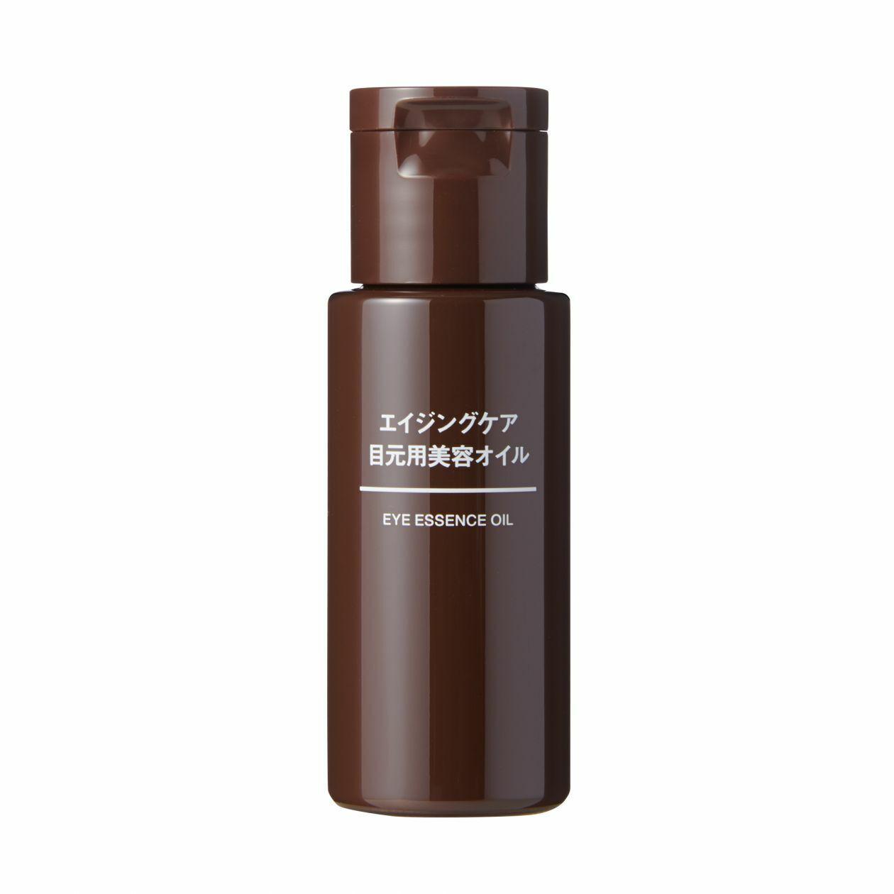 MUJI Aging Care Eye Essence Oil 30ml Beauty Oil Moisturizing