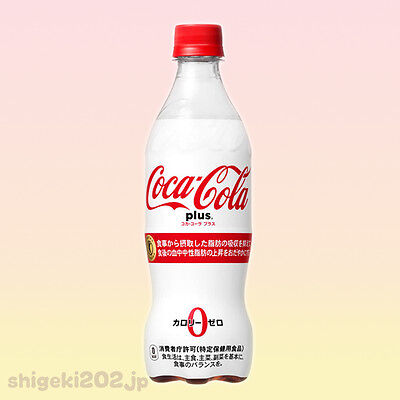 Coca Cola Plus 15.89 fl.oz. Dietary Fiber 0 Kcal Healthy Coke New Made in Japan