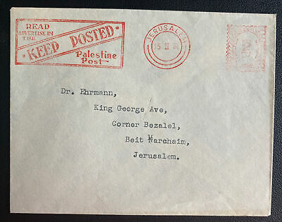 1938 Jerusalem Palestine Meter Cancel Commercial Cover Locally Used