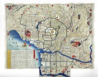 EDO (TOKYO) JAPAN 1853  HISTORIC RARE HARDBACK MAP WORLD HISTORY INC RELIGION