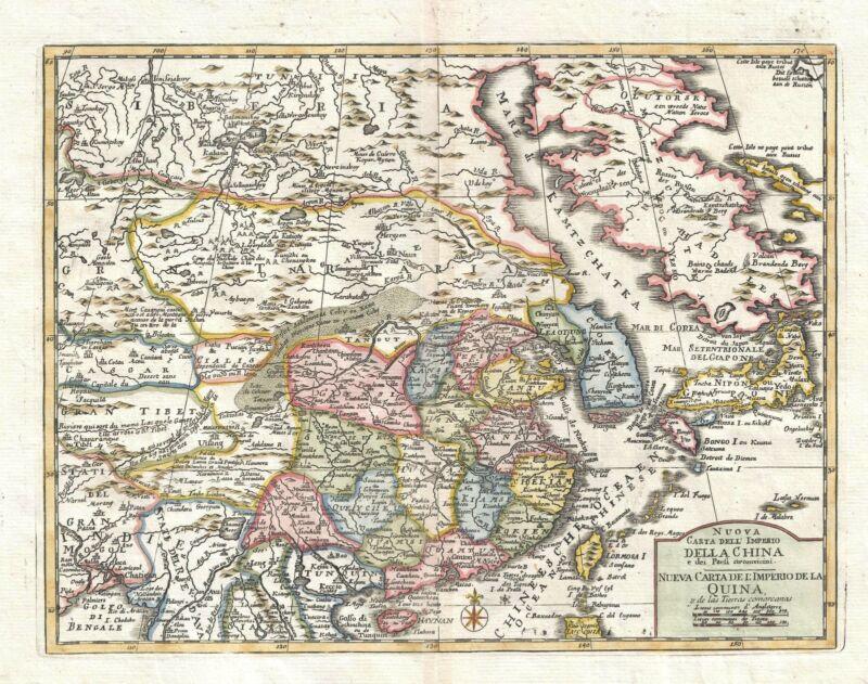 1744 Tirion Map of China, Korea, and Japan