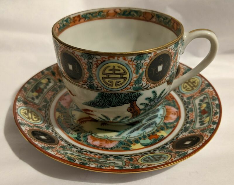 Vtg CHINESE TEA CUP & SAUCER HAND PAINTED Famille Rose Foo Dog Pattern HONG KONG