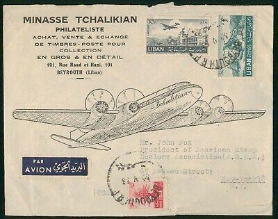 Lebanon Beirut Plane Illustrated 1953 Airmail Cover to US New York ASDA
