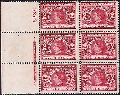 US #370 2c William Seward PB6 MNH (SCV $320)