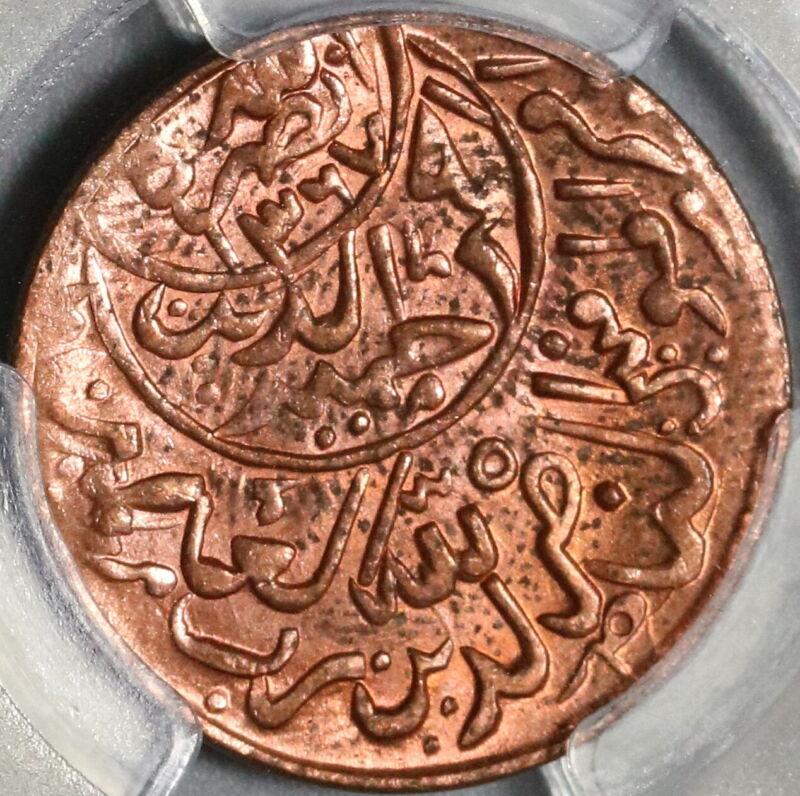 1961 PCGS MS 64 RD Yemen 1/80 Riyal 1381 Full RED Coin (20070801C)