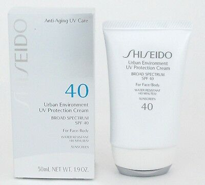 Shiseido Urban Environment UV Protection Cream SPF 40 50 ml / 1.8 oz NIB
