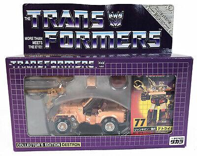 Transformers Takara E-Hobby 77 Detritus / Junkion Hound Complete in Box