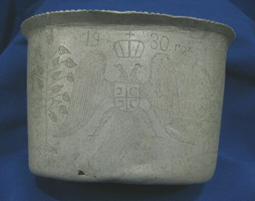 SERBIA 1930 ENGRAVED MESS KIT
