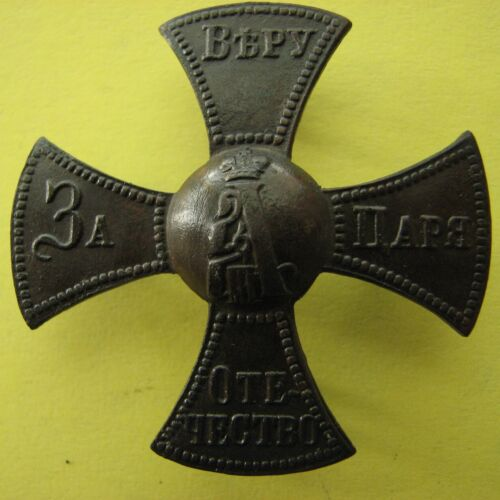 Military cross of Russian Imperial army(Alexsandr III)