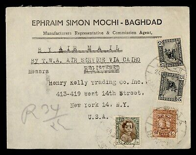 DR WHO 1947 IRAQ BAGHDAD REGISTERED TWA AIRMAIL TO USA  g18540