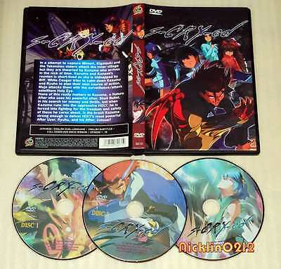 S Cry Ed Complete Tv Episodes 1 26 Anime Collection Dvd Set English  Usa Scryed