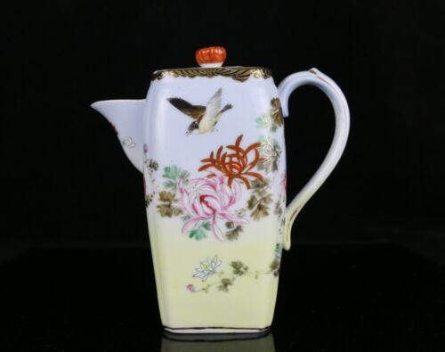 Antique Hand Painted Japanese Porcelain Coffee / Tea Pot ~ Birds & Flowers