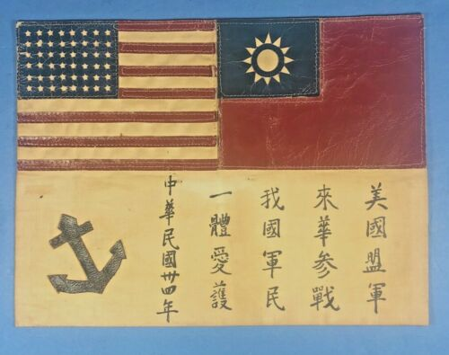 World War 2, US Navy SACO Blood Chit, Multi Piece Leather on Linen, Exc. Cond.