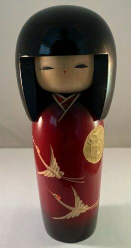 Yuichi Miyagawa Kokeshi Doll Yuuzuru Evening Cranes
