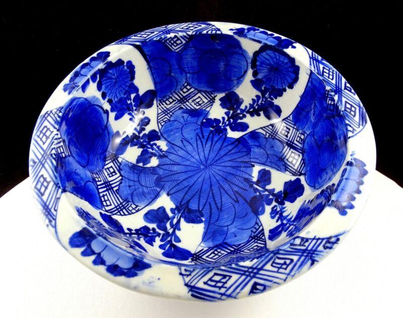 """CHINESE ANTIQUE PORCELAIN BLUE & WHITE FLORAL MELON SHAPE 8 5/8"""" RIMMED BOWL"""
