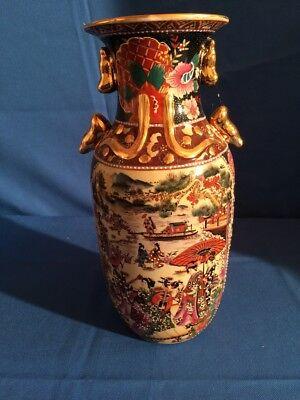 Oriental Vases (Brass Oriental Vase)