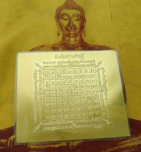Sheet Yant gold Billionaire Thai Amulet Talisman For Add Fortune wealthy Rich