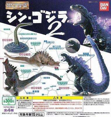 BANDAI Shin Godzilla series 2 HG Gashapon Figure Complete Set (4) Capsule Toy