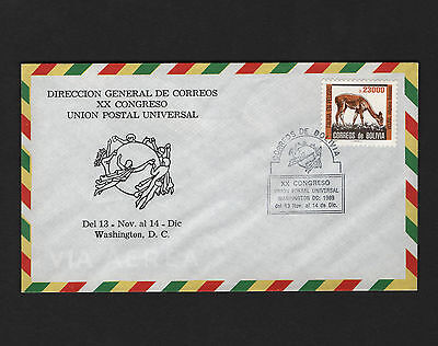 OPC 1989 Bolivia 20th UPU Congress Washington DC Unaddressed