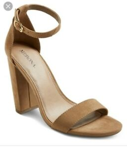05358c39b1ab NEW in box Women s Lulu Block Heel Sandals - Merona color taupe size 7