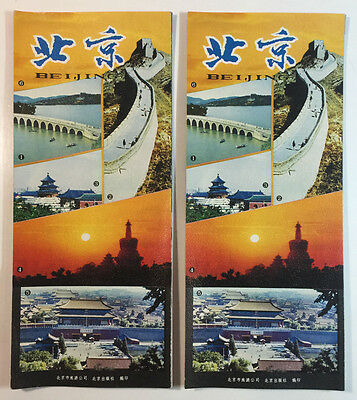 Beijing Pair of Vintage Travel Brochures China Tourism Circa Early 1980s