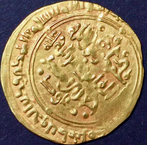 AH 450-455 / AD 1058-63 Islamic gold Great Seljuk Empire Alp Arslan AV dinar XF
