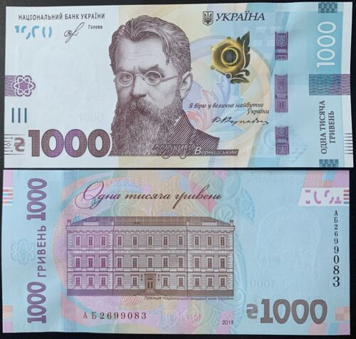 Ukraine 1000 hryven 2019 year UNC P-New