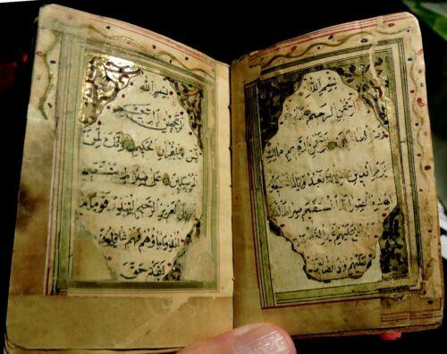Illuminated Islamic Prayer Manuscript, in Arabic and in Ottoman Turkish, 19th C.