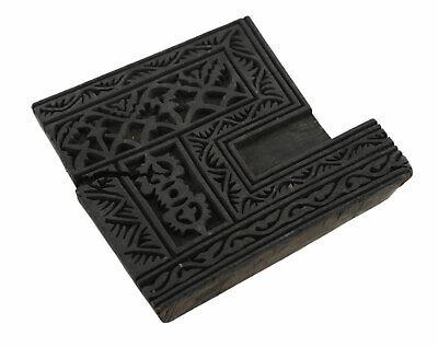 Bunta Stamped Wood Printing Fabric Batik 17 cm Antique India Cashmere 1761 TG4