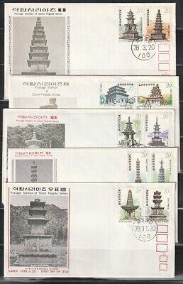 Korea   1978   Sc # 1119-28   FDC  (cv0064)