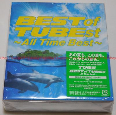 TUBE Best of TUBEst All Time Best First Limited Edition 4 CD DVD Japan