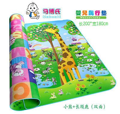 180cmX200cmX0.5cm Baby Care Play Mat Foam Floor Gym XPE Infant Crawling (Baby Care Play Mat Foam Floor Gym)